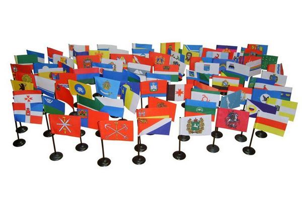 Диалог суверенитетов