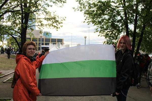 День Уральской Свободы