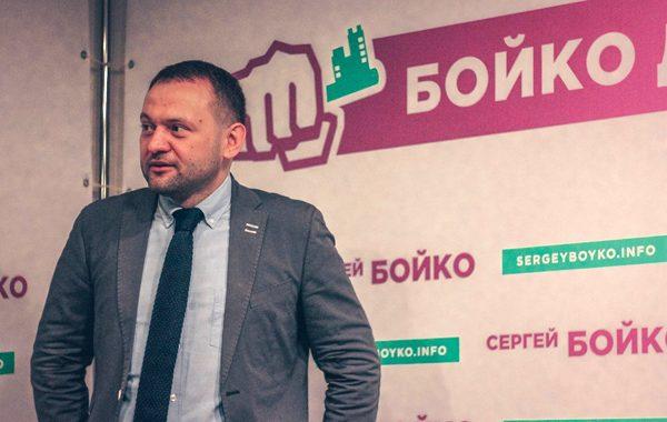 Сергей Бойко: Регионам нужны политики, независимые от Москвы