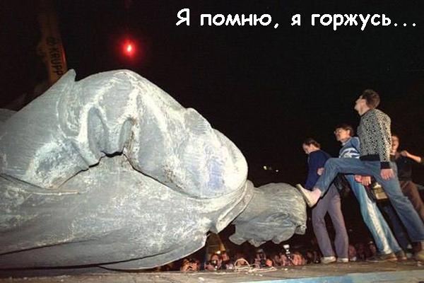 «Запрещенный» август, или почему в России не празднуют победу над путчем?