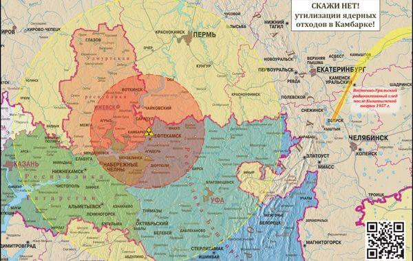 Снискает ли Камбарка печальную славу Кыштыма?