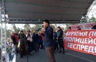 Прекратить политические репрессии в Бурятии!