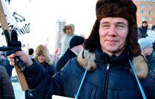 Возможен ли суверенитет Сибири?