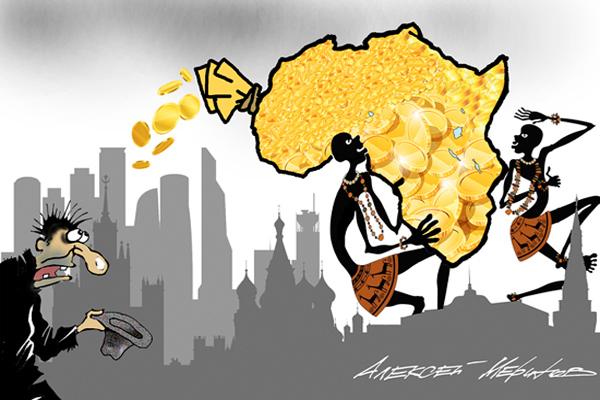 «Чем мы хуже африканцев?»
