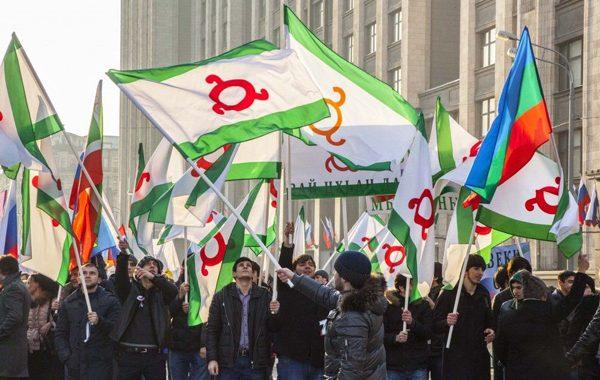 Ингушский протест: от трайбализма к федерализму