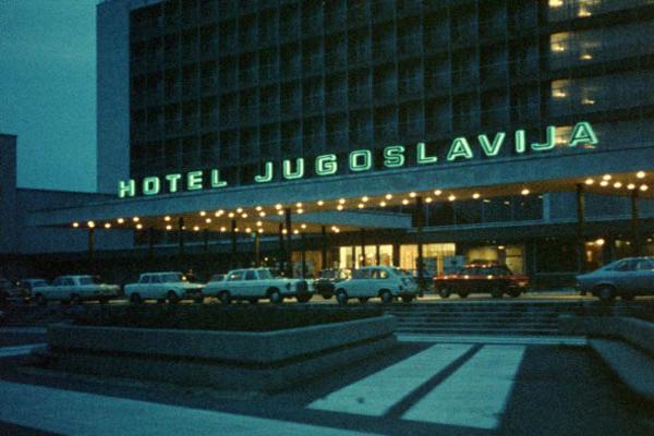 Распад Югославии: актуальный урок