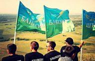 Власти пытаются запретить «Башкорт»