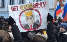 Курс на фашизацию России