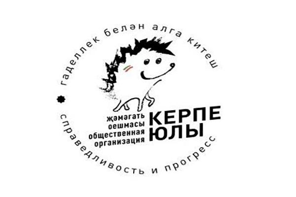 Ленар Мифтахныкы: Мы идем путем ежа!