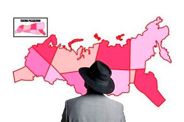 Европейские мечты и североевразийские реалии: о перспективах демонтажа российской имперской модели