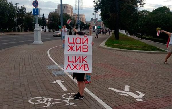 Русский язык России не принадлежит