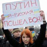 Ольга Белогорова