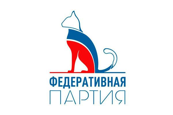 Первый съезд Федеративной партии и ее экономическая программа