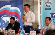 Калмыкия: «Единая Россия» оказалась недостаточно единой