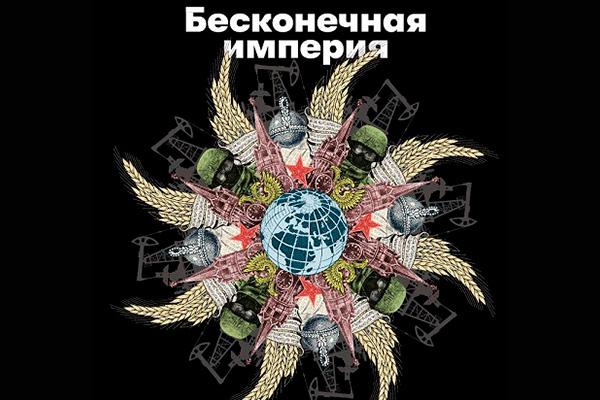 Москва заняла слишком исключительное, диктаторское место в России