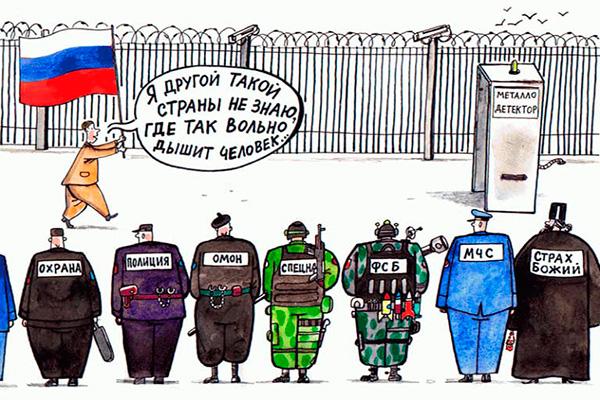 Российским протестам нужна новая символика