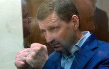 Сергей Фургал: «Я лишен возможности защищаться»