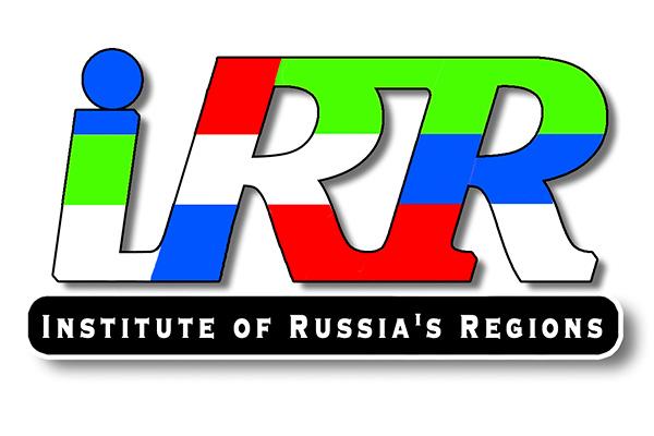 В Литве создан Институт регионов России