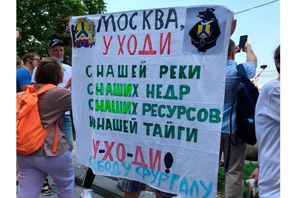 Мираж «экономического федерализма» в России