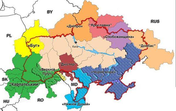 «Еврорегионы» Украины и России: упущенная возможность или далекая перспектива?