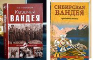 Московские либералы в поисках «российской Вандеи»