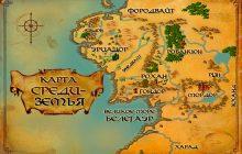 Российским федералистам надо учитывать реальную асимметрию регионов