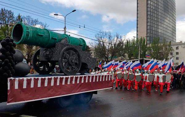 Псевдорусская фофудья ОРДЛО