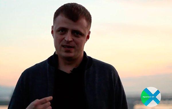 Антон Фургал: «У нас не любят колониального диктата и произвола»