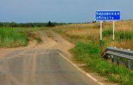 «Неединая Россия»: как решать проблему транспортной связности регионов?
