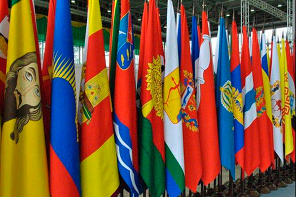 Федерация – это договор, которого в России еще не было
