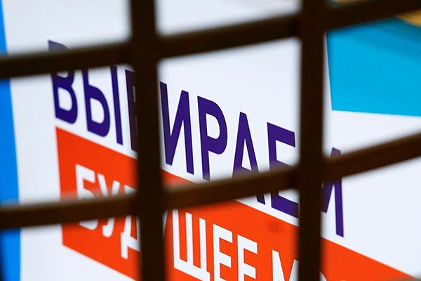 Выборы показывают, чего Путин опасается на самом деле